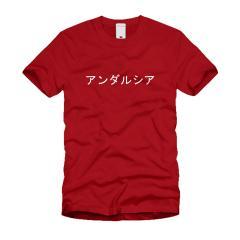 アンダルシア Tシャツ