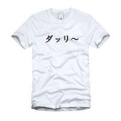 ダッリ〜 Tシャツ