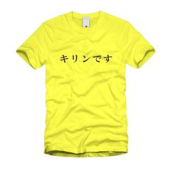 キリンです Tシャツ