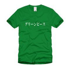グリーンピース Tシャツ