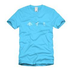 ホイミ Tシャツ