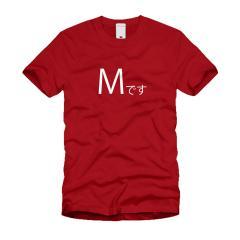 Mです Tシャツ