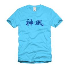 神風 Tシャツ