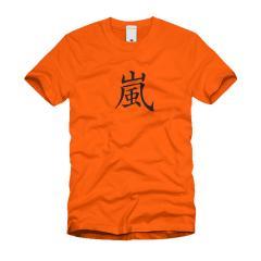 嵐 Tシャツ
