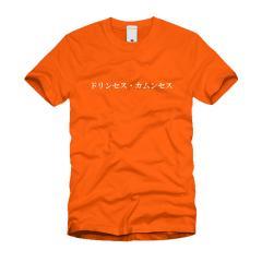 ドリンセス・カムンセス Tシャツ