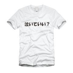 泣いていい? Tシャツ