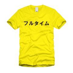 フルタイム Tシャツ