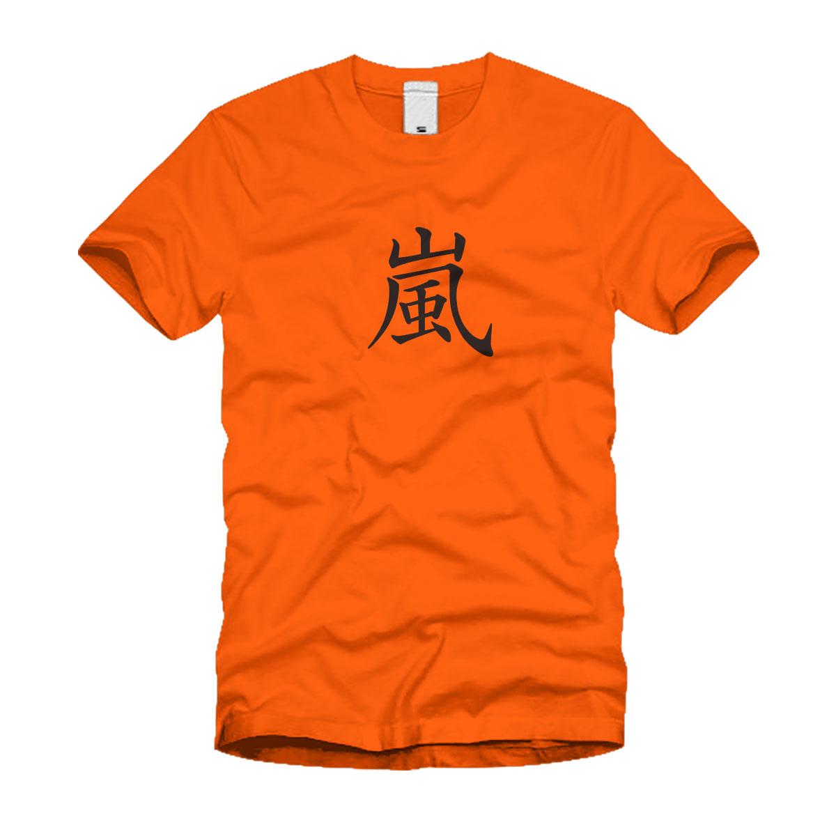 文字Tシャツ通販 JAPAN MOTION : 漢字 英語 : 漢字